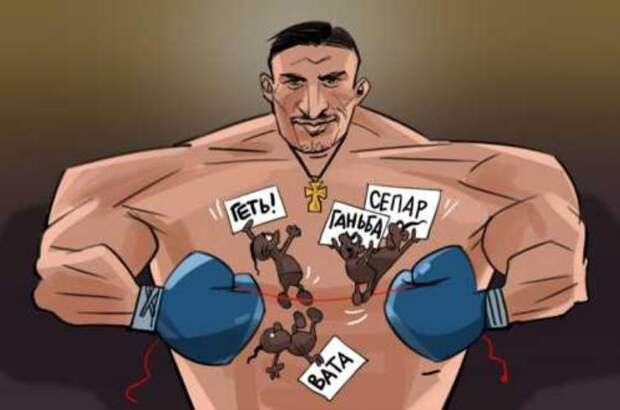 Нацисты в нокдауне, или Александр Усик – герой Украины будущего