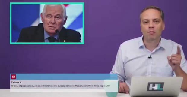 Соратники Навального в край оборзели – заслуженного врача России назвали «доктором Менгеле»