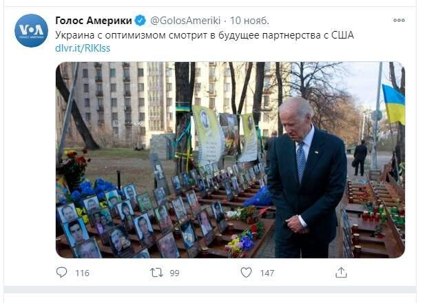 «Голос Америки» опубликовал фото, характеризующее многолетнее партнерство между США и Украиной