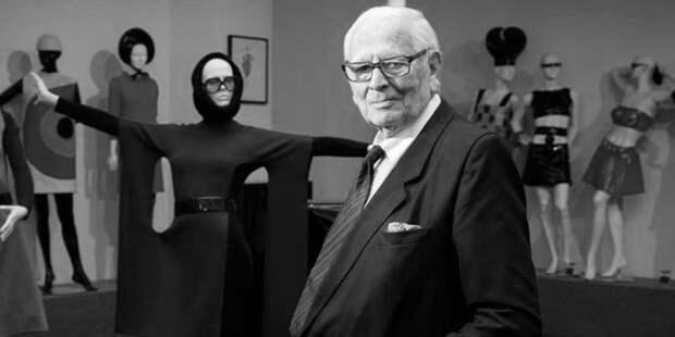 Умер известный модельер Пьер Карден
