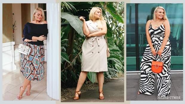 Лето в деловом стиле: 14 элегантных образов для полных женщин