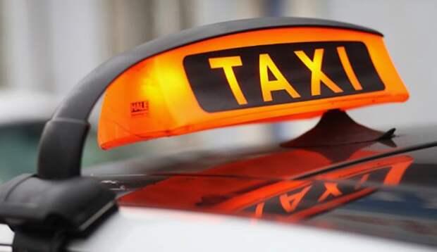 Таксист и его фантазия