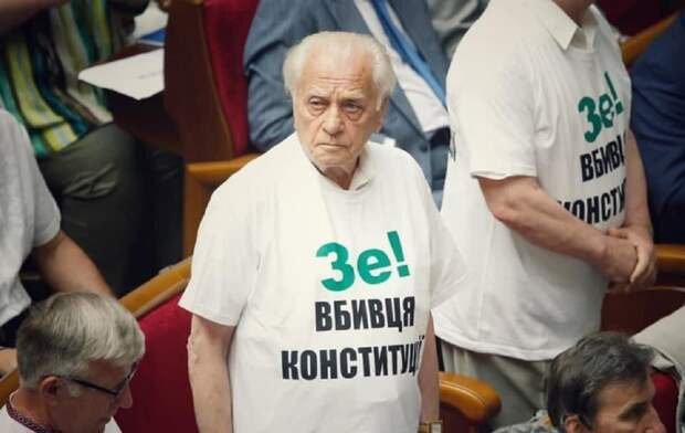 Зеленский похвастался, что скоро Киев получит документ о хазарском происхождении украинцев