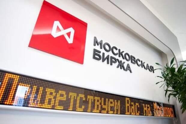 """Чистая прибыль """"Мосбиржи"""" за 2020 год увеличилась на 24,6%"""