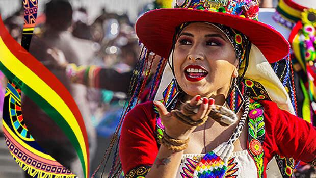 Боливийская ДНК