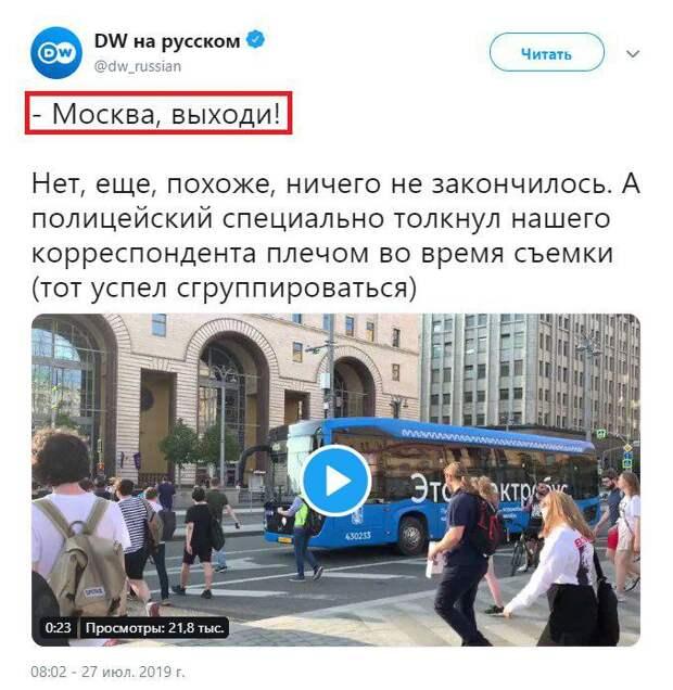 Deutsche Welle может закончить вещание на территории РФ