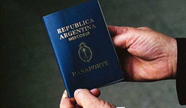 Аргентинцам разрешили получать паспорта без указания в них пола