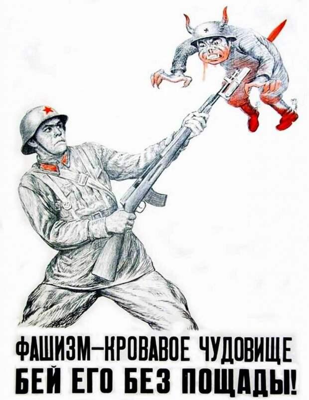 Василий Волга: Вот уж хрен вам, примирители!