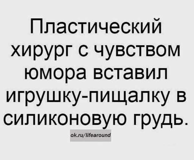 Пpиехал в Москву как-то амеpиканский туpист. Ходил весь день, с камеpой...