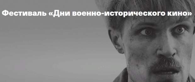 Фильм о знаменитом авиаконструкторе вертолетов покажут в «Спутнике»