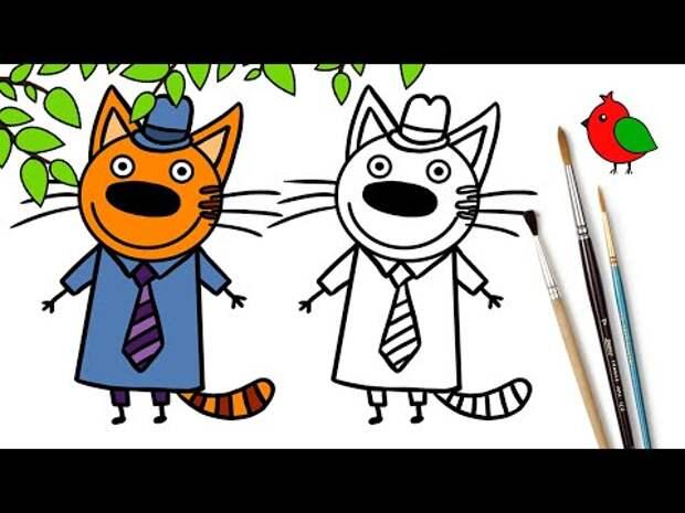 Как нарисовать ПАПУ КОТА / мультик раскраска ТРИ КОТА для детей / Гранат...