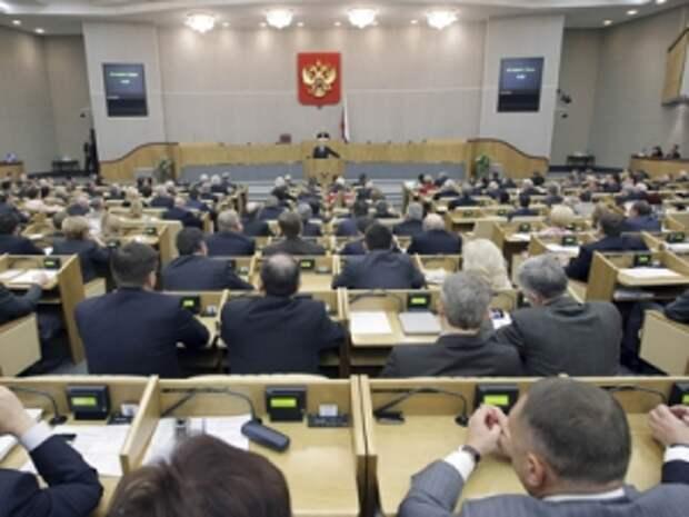 Госдума ввела новый порядок назначения прокуроров и отдала им под надзор органы СКР