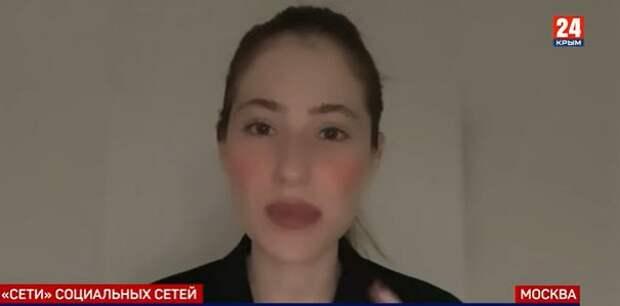 В России предложили создать факультет блогеров для девушек