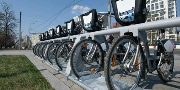 Собянин: С 1 июня в Москве в полном объёме заработает велопрокат