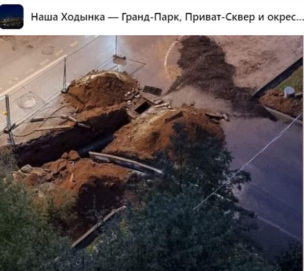 Ров на улице Полины Осипенко закопают до конца октября — управа