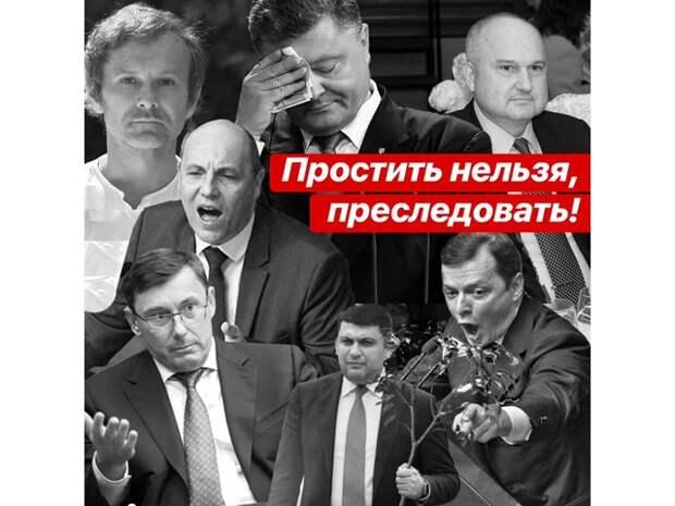 Украина-2021: тромбоз совести