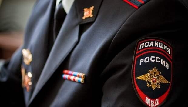 Замначальника полиции Подольска по оперативной работе примет жителей в понедельник