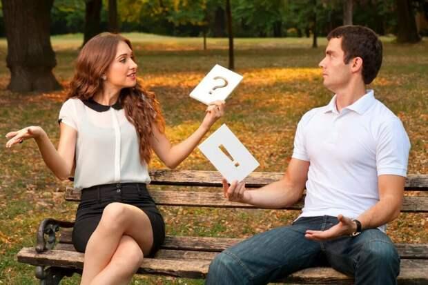 Слушать друг-друга, как залог успеха в отношениях