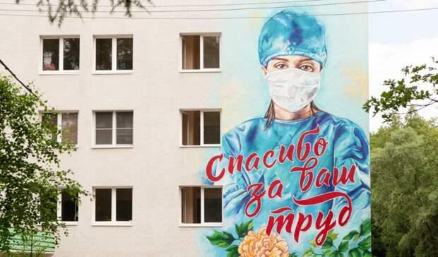 Погибшую откоронавируса медсестру изГая внесли в«Список памяти»