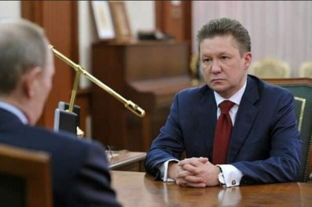 Путин Миллер Газпром
