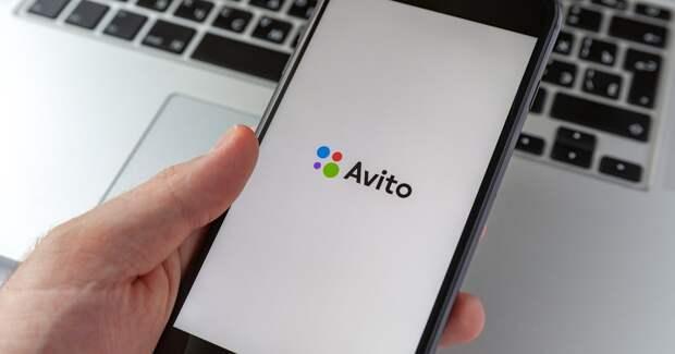«Авито» начинает работу в формате маркетплейса