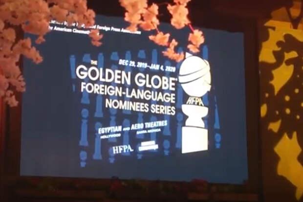 Рене Зеллвегер завоевала «Золотой глобус» зароль вфильме «Джуди»