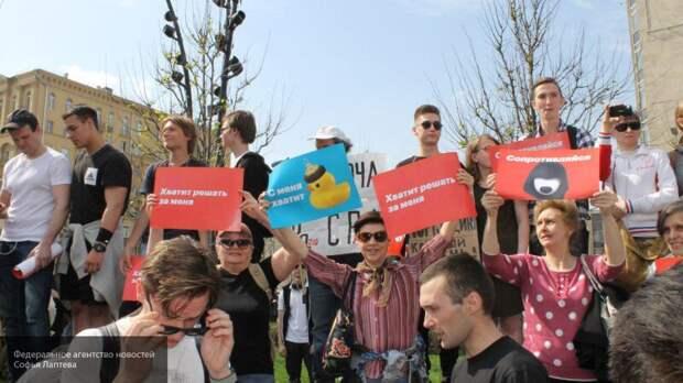Западная стратегия по превращению российской молодежи в стадо баранов, лишенных Родины