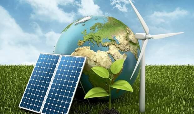 И это только начало… За 10 лет «зеленая» энергия подешевела в два-три раза