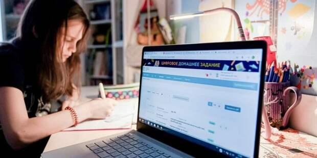 Собянин: Московское образование справилось с вызовами 2020 года Фото: Е. Самарин mos.ru