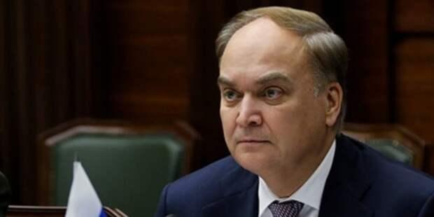 Посол Антонов вернулся в Вашингтон