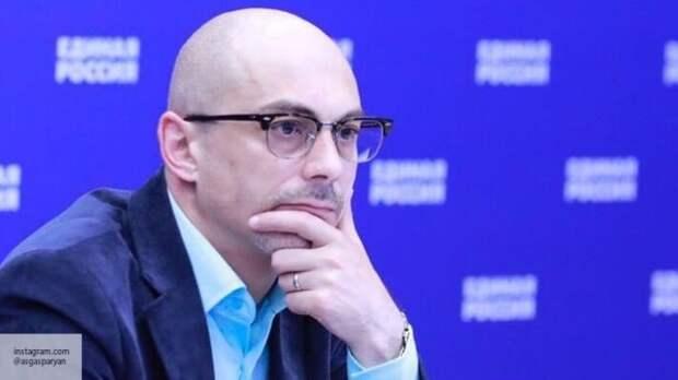 Могут создать свои районы на Марсе: Гаспарян ответил Киеву на новый план по делению Крыма