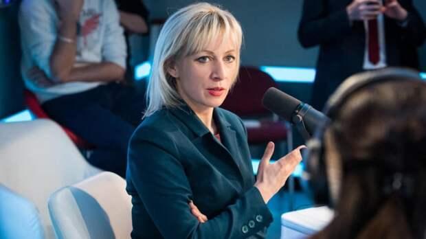 Захарова: Чехия не понимала, во что себя втягивает