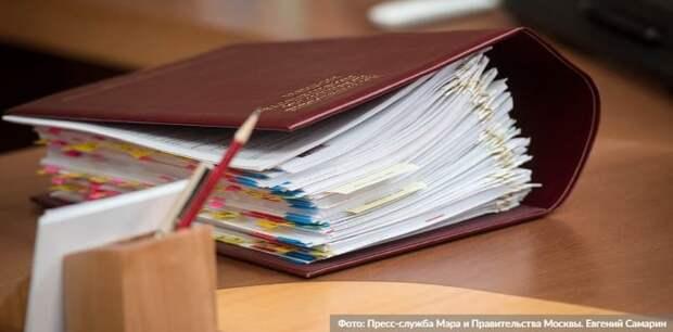 В Департаменте финансов отметили социальный характер поправок в проект бюджета Москвы. Фото: Е.Самарин, mos.ru