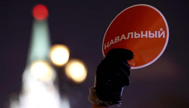 Навальный стал жалок и смешон