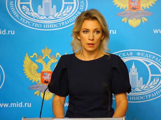 В МИД РФ жестко ответили Латвии на антироссийскую провокацию