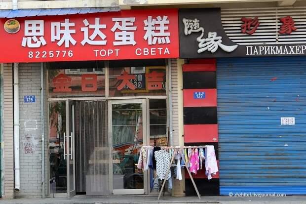 chinasigns09 Великой китайских вывески пост