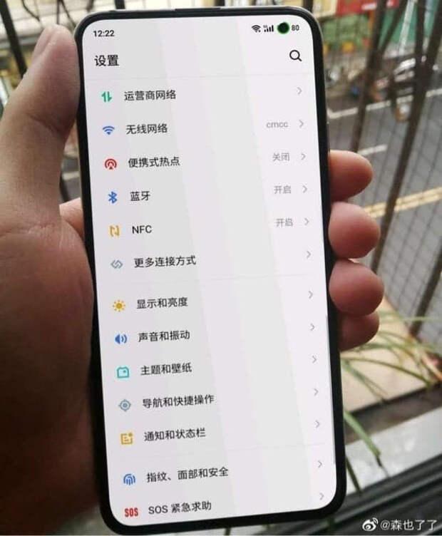 Смартфон Meizu 17 засветился на «живых» фото