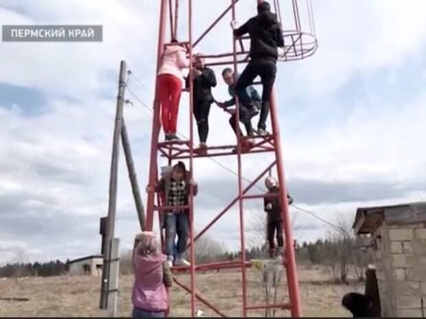 На Урале детей поставили на учет: лезли на вышку, чтобы отправить домашнее задание