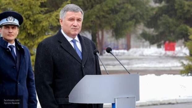 «Мы его преодолеем»: Аваков призвал не бояться возможного госпереворота