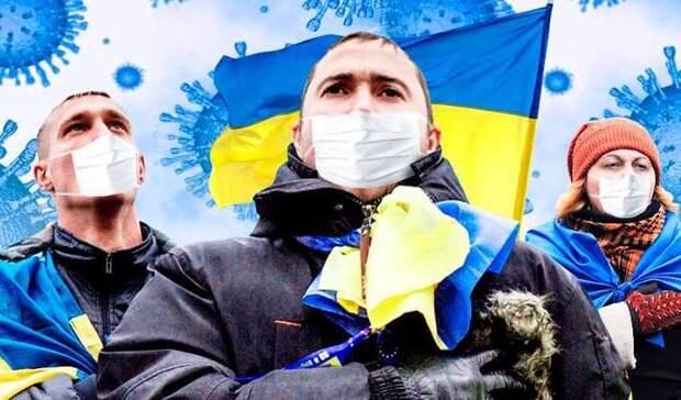 Локдаун на Украине обернется весенним майданом со сносом власти