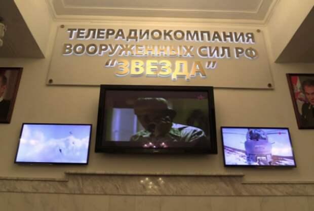 «Звезда» подала в суд на Google и украинскую телекомпанию «1+1»