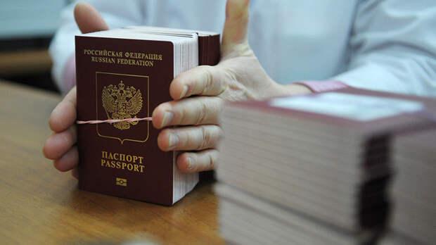 Более 500 тысяч жителей Донбасса получили право стать гражданами России
