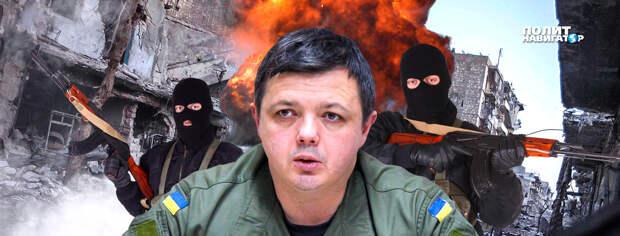 Семён Семенченко объявил себя координатором украинских диверсантов