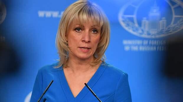 Захарова рассказала, как Киев обиделся на «холодный эстонский душ»