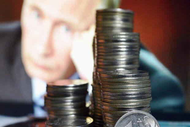 Что значили слова Путина о пенсионной реформе