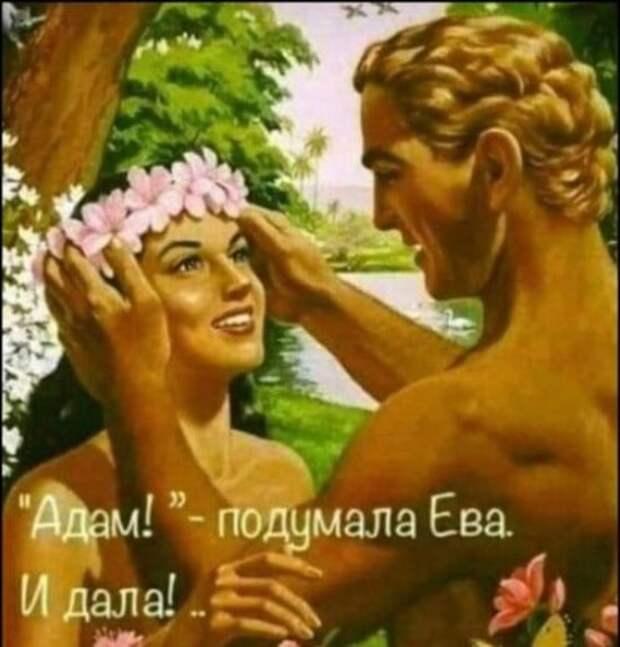 Жена – мужу:  - Ты совсем обнаглел? Прямо при мне с этой девки глаз не сводишь!...