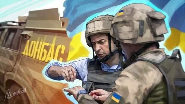 Участие США в диалоге по Донбассу обернется сценарием шестилетней давности