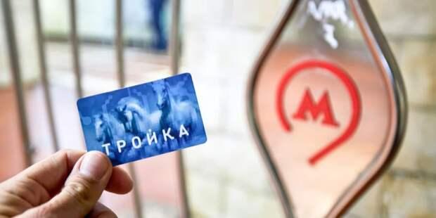 Собянин сообщил о развитии пассажирских сервисов метрополитена/Фото: М. Денисов mos.ru