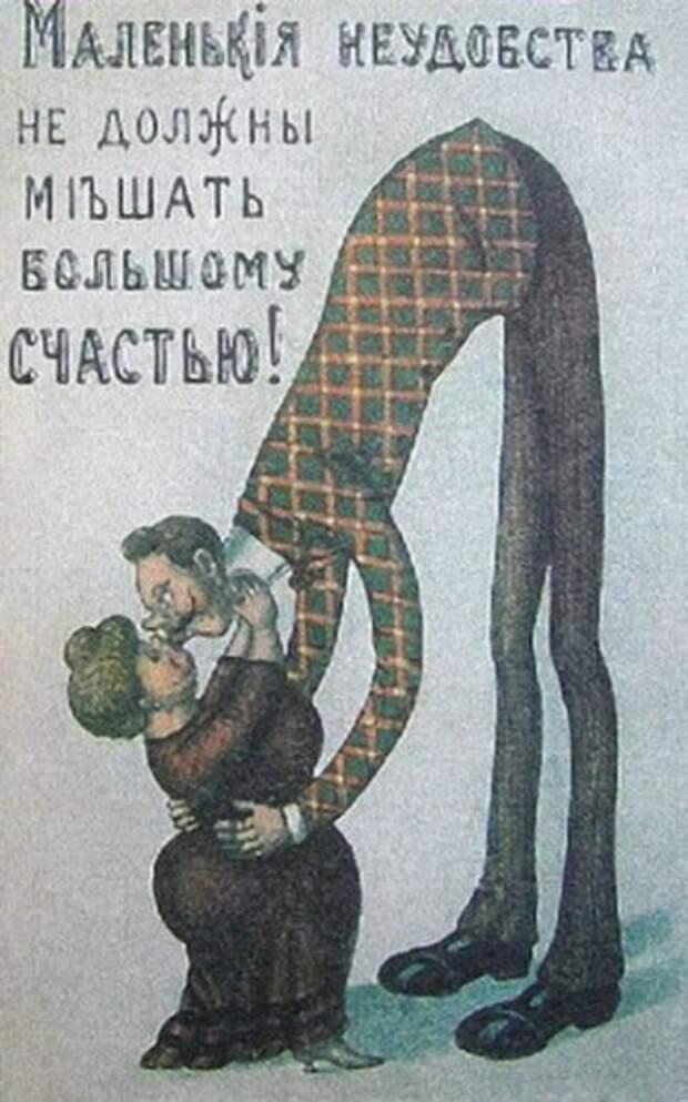 Семейное счастье в ретро-открытках
