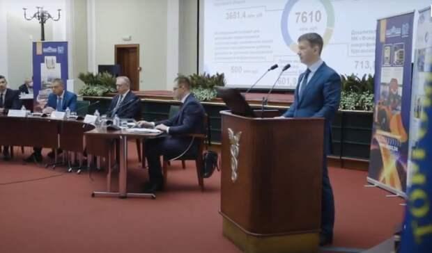 Курганская область презентовала свои бизнес-проекты вТПП России